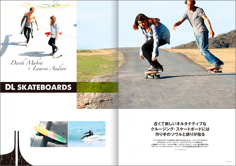 dl-skateboards