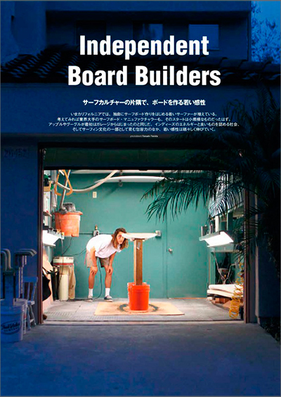 independent board builders